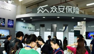 China's online property insurance premiums rebound