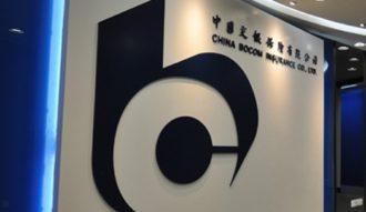 Australia's CBA sells BoComm stake to Mitsui Sumitomo