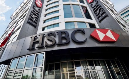 HSBC to open insurance office in Shenzhen - InsuranceAsia News