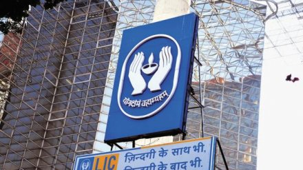 Life Insurance Corporation IPO faces COVID-19 headwinds