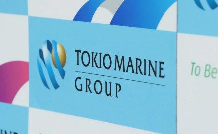 Tokio Marine Thailand Completes Merger With Safety
