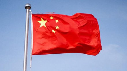 China flag and China Banking and Insurance Regulatory Commission