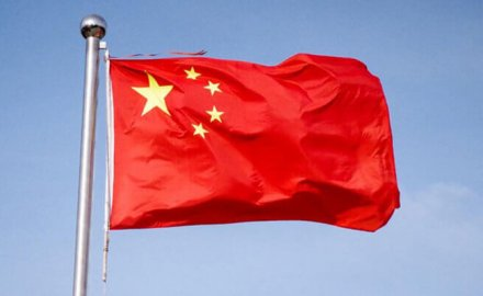 China flag and China Banking and Insurance Regulatory Commission