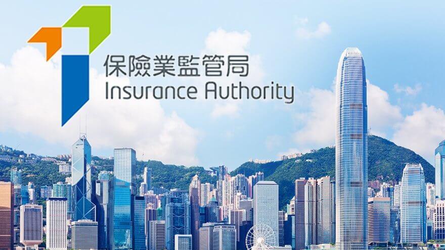 Hong Kong Insurance Authority