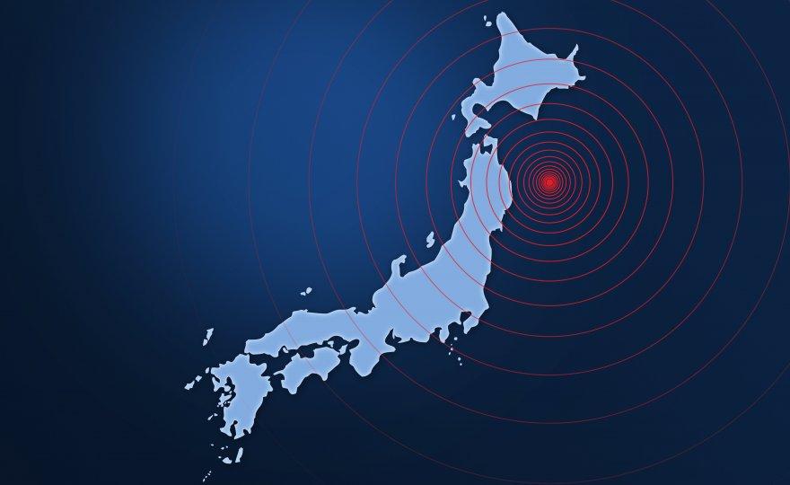 Japan's EQ