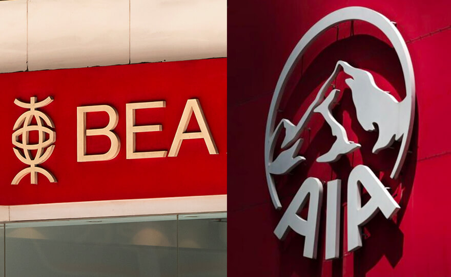 AIA buys BEA for US$650m logos