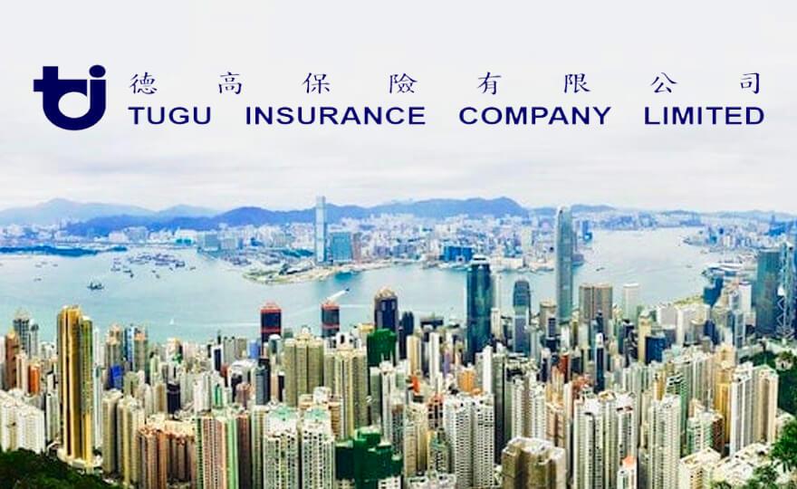 Tugu Insurance Hong Kong