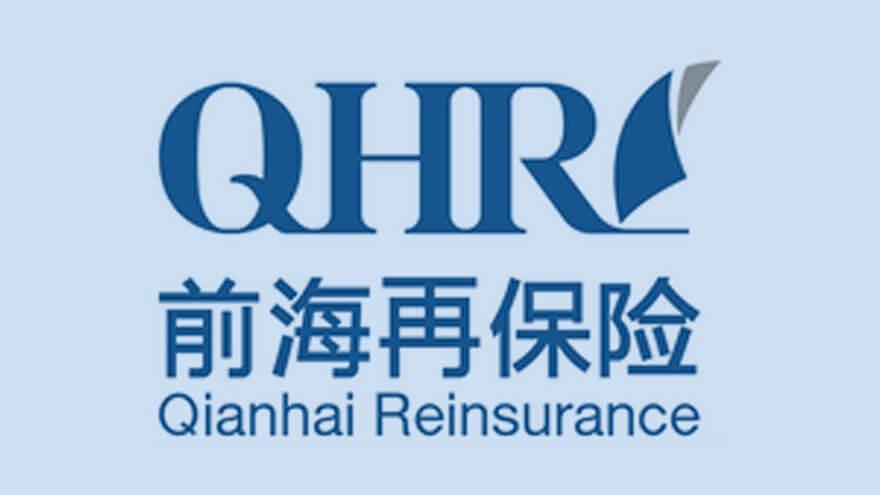 Qianhai Re