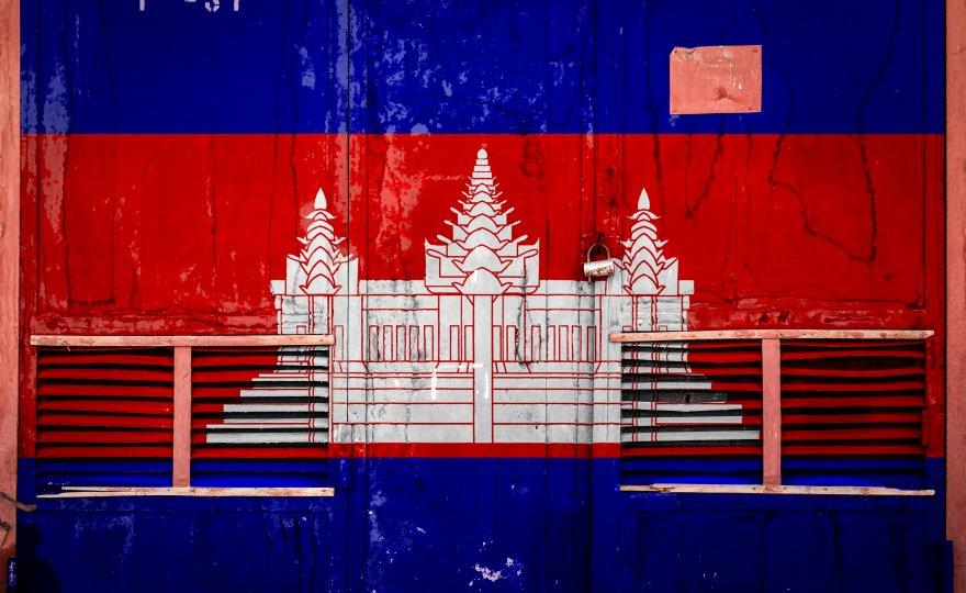 Cambodia general insurance