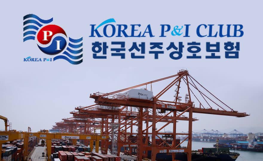 Korea P&I club