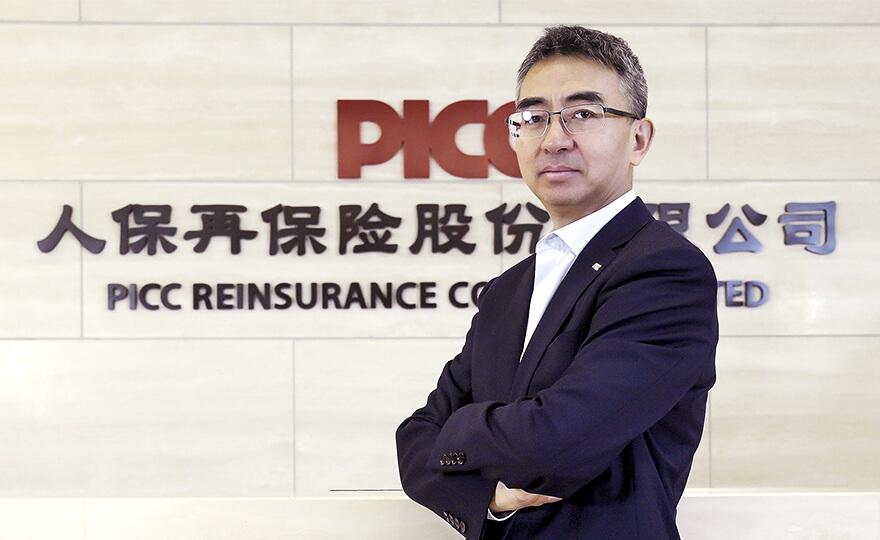 PICC Re Zhang Qing